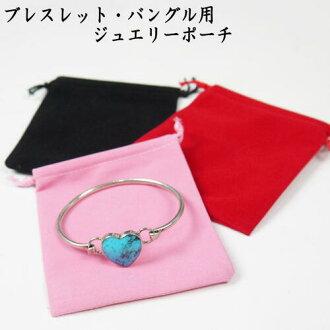 丝绒风格珠宝首饰袋钱包袋手链手镯为约 100 × 90 毫米