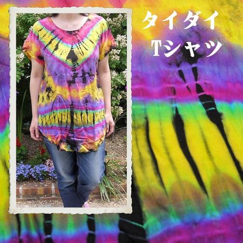 【メール便可】タイダイ レーヨン素材 Tシャツ 半袖 ユニセックス XLサイズ
