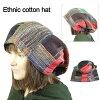 エスニックコットン帽子