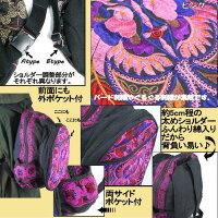 【送料無料】モン族バッグリュックサック(大)31