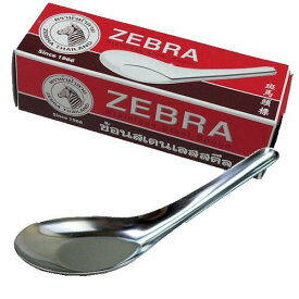 【メール便可】タイ食堂のレンゲ スプーン ZEBRA レギュラーサイズ 13cm 12個セット ステンレス製