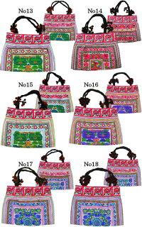 モン族古布刺繍トートバッグ(大)ジッパー付