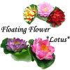 【メール便可】ロータス蓮タイフローティングフラワー造花直径約10cm