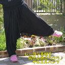【メール便可】男女兼用 ユニセックス エスニック レーヨン サルエルパンツ 無地 プレーン 6色