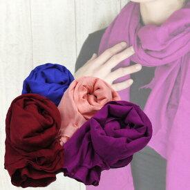 【メール便可】薄手だから夏は紫外線よけに 冬場はぐるぐる巻いて 1年中使えるスカーフ 柔らかくてふわさら 綿/コットン 麻/リネン スカーフ  大判