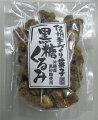 黒糖くるみ40g(ドイパック入り)