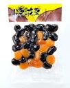 山栗と花豆210g(袋入り)【やまくり】【やまぐり】【はなまめ】【くりはなまめ】【ミックス】