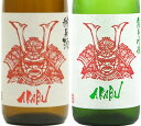 【日本酒】AKABU(赤武 あかぶ)720ml×2 飲み比べ  【ギフト】【お年賀】【お歳暮】【お中元】【プレゼント】【クリ…