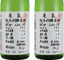 【日本酒】亀泉 CEL-24 720ml 純米吟醸 生原酒 高知県 亀泉酒造 かめいずみ せるにじゅうよん