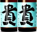 【日本酒】貴 特別純米 60 容量1800ml 永山本家酒造場 山口県 たか 伯楽星 羽根屋 作 赤武につぐ 当店大人…