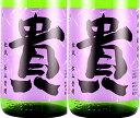 【日本酒】貴 純米吟醸 雄町50 容量1800ml 永山本家酒造場 山口県 たか 伯楽星 羽根屋 作 赤武につぐ 当店…