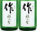作 純米 穂乃智 ざく ほのとも 三重県 清水清三郎商店 容量720ml 日本酒