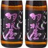 【日本酒】羽根屋純米大吟醸翼つばさ容量1800ml生酒富山県富美菊酒造はねや人気
