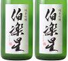 【日本酒】伯楽星(はくらくせい)純米吟醸宮城県新澤醸造店究極の食中酒容量1800ml