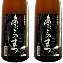 【日本酒】あたごのまつ 鮮烈辛口 本醸造 宮城県 新澤醸造店 究極の食中酒 愛宕の松 伯楽星 はくらくせい1800m…