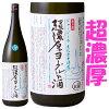 超濃厚ジャージーヨーグルト酒日本一のリキュール新澤醸造店伯楽星はくらくせいあたごのまつ大人気日本酒720ml【クール便指定】