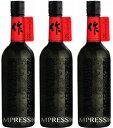 【日本酒】作 ざく 恵乃智 IMPRESSION(インプレッション) type-M 純米吟醸原酒 無濾過直汲 ZAKU 智 羽根屋…