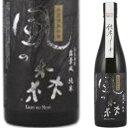【日本酒】風の森 露葉風80 純米 しぼり華 奈良県 油長酒造  赤武 伯楽星 羽根屋 新政 作 に次ぐ新規取扱…