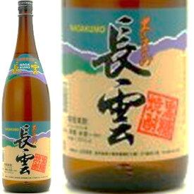 【黒糖焼酎】 長雲 30度 900ml 山田酒造 奄美黒糖焼酎 奄美