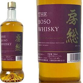 【房総ウイスキー】 700ml ブレンデッドウイスキー ジャパニーズウィスキー 40度 新規取扱 ※6本から地域別 送料無料 ※北海道、九州、沖縄・離島は送料別途かかります。 お歳暮
