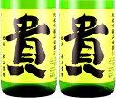 【日本酒】貴 純米吟醸 山田錦50 容量1800ml 永山本家酒造場 山口県 たか 伯楽星 羽根屋 作 赤武につぐ 当…