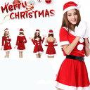 クリスマス 衣装 コスチューム レディース サンタ コスプレ サンタコス 仮装 パーティードレス サンタクロース セクシ…