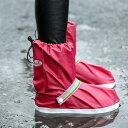 シューズカバー 梅雨対策 防水 雨 メンズ レディース 男女兼用 靴カバー レイン シューズカバー レインブーツ ブーツ…