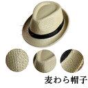 帽子 麦わら帽子 メンズ UVカット ハット 春 夏 男性用 ストローハット 春夏 UVカット帽子 メンズ帽子 日よけ帽子 紫…
