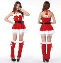 サンタ コスプレ 衣装 サンタクロース 4点セット 衣装 サンタコスチューム サンタ コス サンタ コスプレ クリスマス …