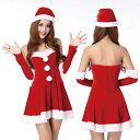 サンタ コスプレ 衣装 サンタクロース 3点セット 衣装 サンタコスチューム サンタ コス サンタ コスプレクリスマス コ…