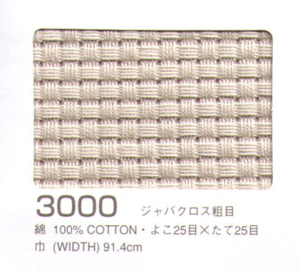 ★20% OFF ★ Cosmo embroidery cloth #3000 <Java cross granulated sugar> fs3gm