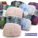 ★50%OFF★ダイヤ アミアーモ - ソムリエ ミックス ◆ライン上に3色に色分けしたミックスタイプの幅広テープヤーン◆ ダイヤの手編み…