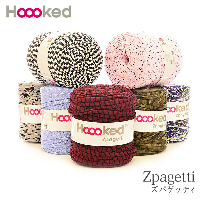 ズパゲッティ 糸 Hoooked(フックドゥ) Zpagetti ズパゲッティ MIX COLOR 3【あす楽】