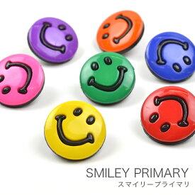 ボタン 釦 スマイリー ニコちゃん スマイル / JJボタン SMILEY PRIMARY(スマイリープライマリ) ニコちゃんボタン