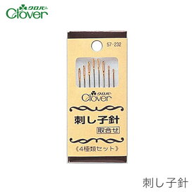 Clover(クロバー) 刺し子針