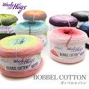 毛糸 輸入 コットン / Woolly Hugs(ウーリーハグ) BOBBEL COTTON(ボッベルコットン) 春夏 / あす楽
