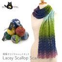 編み物 キット 毛糸 編み図 / SCHOPPEL(ショッペル) Lacey Scallop Scarf(レーシースカラップスカーフ) / 柳屋 ベルン…