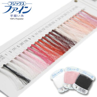 Fine hand-sewn thread color (1) 401st - 24th (white, red, tea, white peach, peach, color of the system)