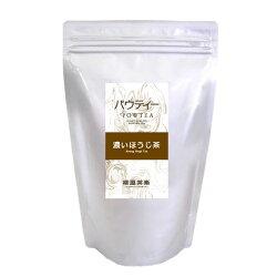 パウティー濃いほうじ茶1袋250g日本茶