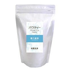 パウティー香り麦茶1袋250g日本茶