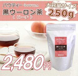 黒烏龍茶ピーチインスタント茶