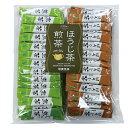 パウティー 煎茶 ほうじ茶 スティック 1杯分(0.6g)×各50本 計100本入り/粉末 緑茶 インスタント【ゆうパケットで送料無料】