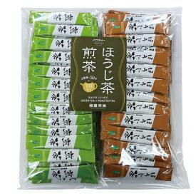 パウティー 煎茶 ほうじ茶 スティック 1杯分(0.6g)×各50本 計100本入り / 粉末 緑茶 インスタントスティック 【ゆうパケットで送料無料】