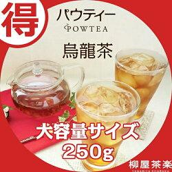 パウティー烏龍茶250g