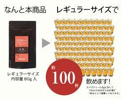 スタンダートシリーズパウティー紅茶{アールグレイ}1袋80g【送料無料】【柳屋茶楽】パウダーティーインスタントインスタントティーインスタント茶粉茶粉末顆粒