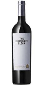 """ブーケンハーツクルーフ シラー・ブレンド """"ザ・チョコレート・ブロック"""" ウエスタン・ケープ [2017] (正規品) Boekenhoutskloof The Chocolate Block"""