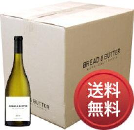 【送料無料】【選べる】【箱買い】 ブレッド & バター シャルドネ/ピノ ノワール カリフォルニア [1ケース(12本)/現行年] (正規品) Bread & Butter Chardonnay/Pinot Noir [アメリカ][カリフォルニア][750ml×12]