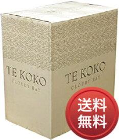 """【送料無料】【箱買い】 クラウディー・ベイ """"テ・ココ(テココ)"""" ソーヴィニヨン・ブラン マールボロ [1ケース(6本)/現行年] クラウディーベイ Cloudy Bay Te Koko"""