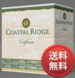 【送料無料】【箱買い】 コースタル・リッジ カベルネ/シャルドネ カリフォルニア [1ケース(12本)/現行年] (正規品) Coastal Ridge
