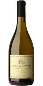 """カテナ シャルドネ """"ホワイト ストーンズ"""" メンドーサ [2018] (正規品) Catena Chardonnay White Stones [白ワイン][アルゼンチン][メンドーザ][750ml]"""